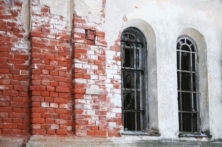 daub: Brick wall with windows Stock Photo