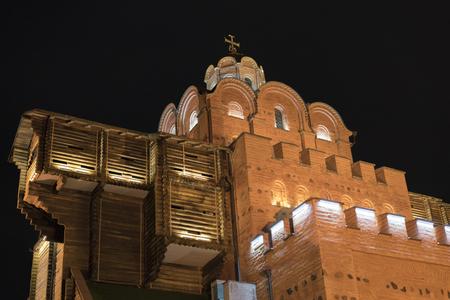 キエフの黄金の門, ウクライナ 写真素材 - 91797201