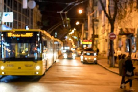 Night city, blurred background