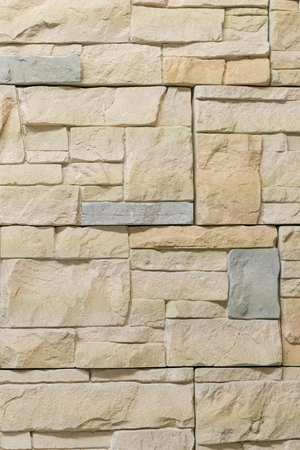 Decorative stone for decoration of the fireplace. Background. Stock Photo - 97207785