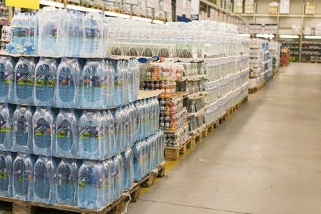 Kiev, Ukraine. January 25 2018. mineral water in a shopping center Sajtókép