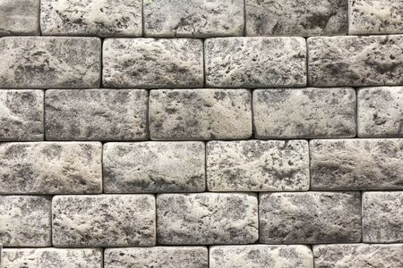 Gray wall background of concrete block texture