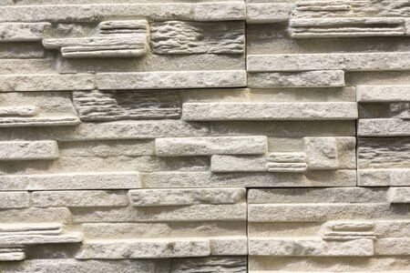 Beige decorative stone for decoration. Beige Stone Background.
