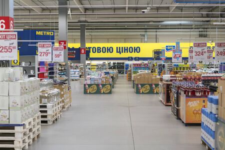 Kiev, Ukraine. July 19 2019 supermarket with various products, alcohol, food, sweets.
