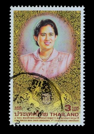 r image: TAILANDIA - CIRCA 2003 un sello de Tailandia muestra cuarta imagen SAR la Princesa Maha Chakri Sirindhorn s aniversario ciclo, alrededor del a�o 2003