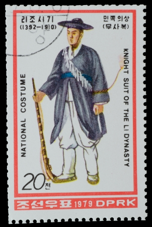 national costume: KOREA - CIRCA 1979: A stamp printed in South Korea shows knight suit of the li dynasty (1392 - 1910) from the series  National Costume, circa 1979