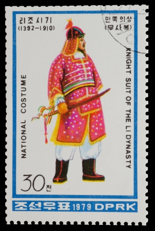 national costume: KOREA - CIRCA 1979  A stamp printed in South Korea shows knight suit of the li dynasty  1392 - 1910  from the series   National Costume , circa