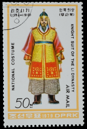 national costume: KOREA - CIRCA 1979  A stamp printed in South Korea shows knight suit of the li dynasty  1392 - 1910  from the series   National Costume , circa 1979