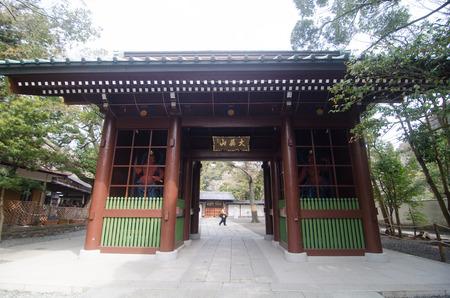 main gate: Main Gate of Kotoku-in Temple Where Daibutsu (the Great Buddha) of Kamakura Situated Editorial