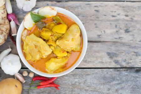 Thai chicken curry with potato Stock fotó