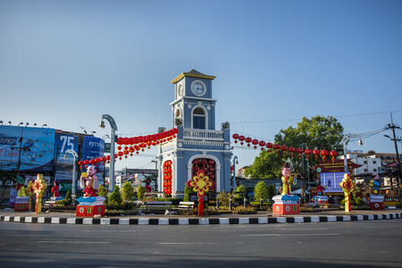 statutes: The clock tower
