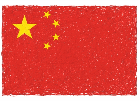 hand drawn illustration of flag of China in white background. Vector