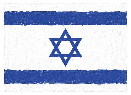hand drawn illustration of flag of Israel Vector