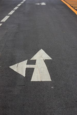 Signo de intersección Foto de archivo - 9354012