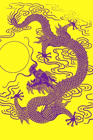 노란색 배경에 보라색 용의 패턴