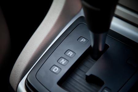 Gear auto position P parking