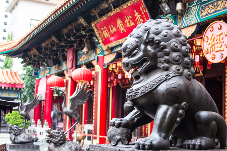 Kowloon, Hong Kong - JULY 7 th 2017: Wong Tai Sin Temple, famous temple in Hong Kong, Landmark
