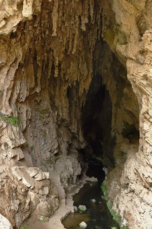 Imposing entrance to the cave of Huagapo in Tarma
