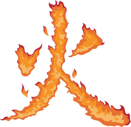 De Japanse Kanji symbool voor vuur. Het symbool zelf is letterlijk gemaakt van vlammen Stock Illustratie