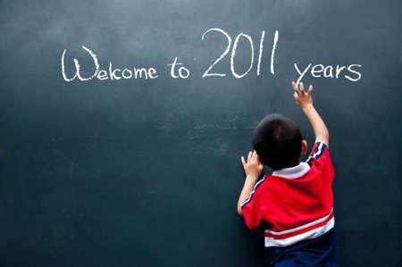 chłopięctwo: Witamy w latach 2011
