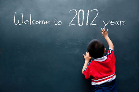 Welcome to 2012 years Stock Photo - 10128334