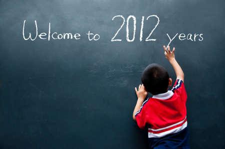 chłopięctwo: Witamy w 2012 roku Zdjęcie Seryjne
