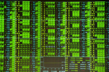 stock market crash: Stock market crash Editorial