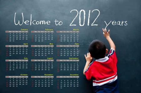 2012 calendar with a boy photo