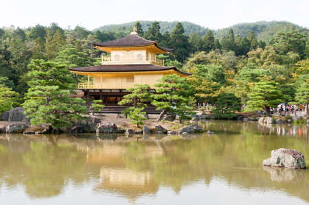 rokuonji: Golden Pavilion at Kinkakuji Temple, Kyoto Japan