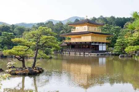 rokuonji: Golden Pavilion at Kinkakuji Temple, Kyoto Japan