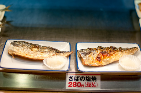 saba: Japanese food, grilled Saba fish