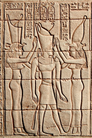 stone relief from egypt photo