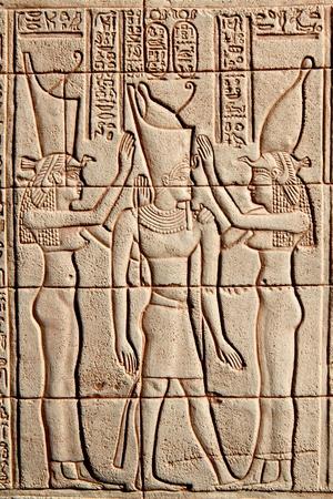 hieroglyphics: stone relief from egypt Stock Photo