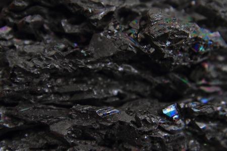 rough diamond: syntetic corundum mineral detail