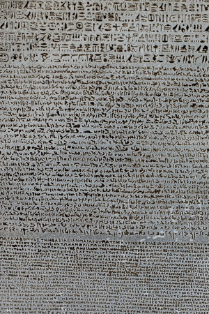 history background: old font texture in the stone  as history background Stock Photo