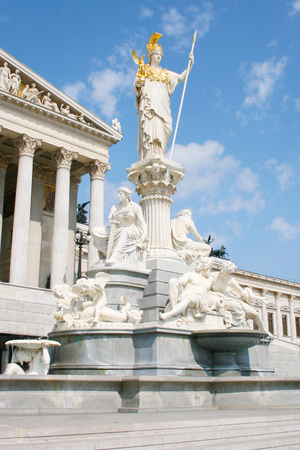 historical building of parlament in center Vienna Editorial