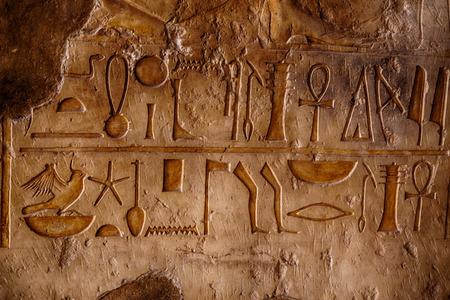 hieroglyph in temple of queen hatsepsut in egypt