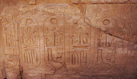 hieroglyph texture from Egypt karnak as very nice background Banco de Imagens