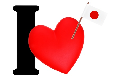 Small flag on a red heart and the word I to express love for the national flag of Japan Stock Photo - 13499428