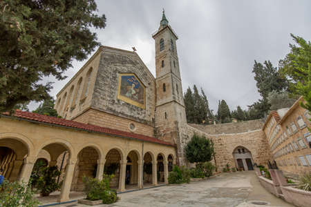 The Church of the Visitation or Abbey Church of St John in the Woods Stock Photo