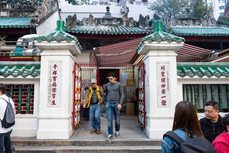 Man Mo Temple at Hollywood road, Sheung Wan district, landmark and popular for tourist attractions; Hong Kong, China, 18 December 2018