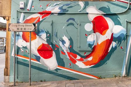Street art painting or graffiti on the wall at Hollywood road, Hong Kong, Landmark and popular for tourist attraction; Hong Kong, China, 18 December 2018