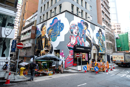Street art painting or graffiti on the wall at Hollywood road, Hong Kong, Landmark and popular for tourist attraction; Hong Kong, China, 18 December 2018