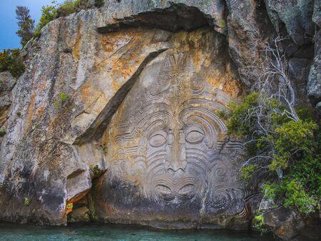 Mine Bay grabados rupestres maoríes en Taupo, Isla del Norte, Nueva Zelanda Foto de archivo