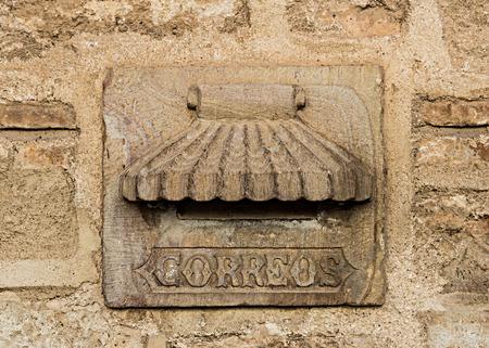 Stone mailbox in Almagro Spain Standard-Bild