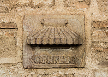 Stone mailbox in Almagro Spain Stock Photo