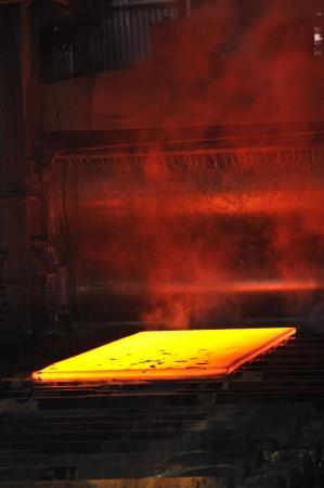 hard alloy: hot steel sheet