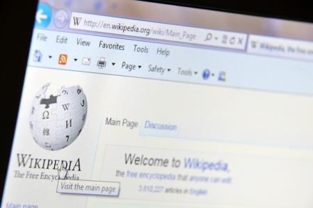 wiki wikipedia: Wikipedia page