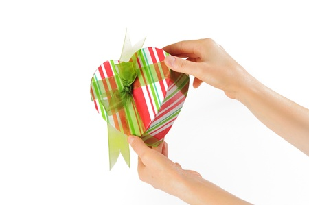 offer present box Stock Photo - 17931837