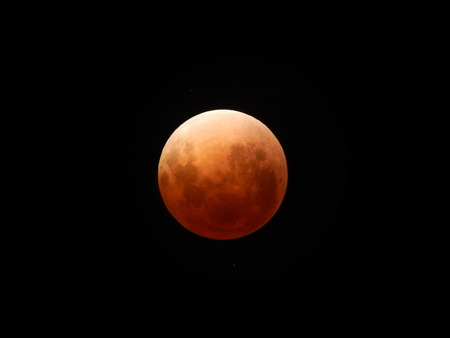 totality: Lunar Eclipse Near Totality Stock Photo